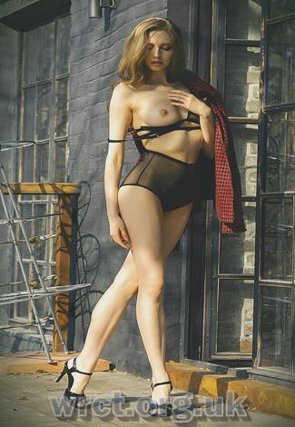 Uruguayan Escort Elaine (26 years old) Image 2